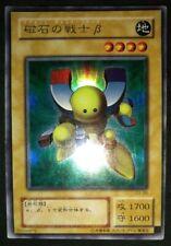 Yugioh Japanese Beta The Magnet Warrior Ultra Rare G3-08 LP-NM 磁石の戦士β