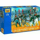 Zvezda 8020 Russian Heavy Infantry Grenadiers 1812-14 46 figures, 12 pos. 1/72