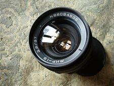 Lens MIR-1B 2.8/37 for Zenit M42. USSR. Vologda. VOMZ. 1988.
