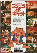 Fritz the Cat 1972 Ralph Bakshi Japanese Chirashi Flyer Poster B5