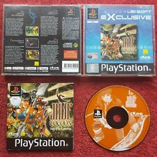 JADE COCOON  ORIGINAL UBISOFT VERSION SONY PLAYSTATION PS1 PS2