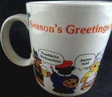Seasons Greetings To The Best Teacher In The World Coffee Cup Mug Christmas Russ