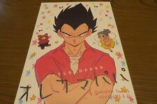 Dragon Ball Doujinshi Vegeta X Bulma (A5 94pages) Drops oresamapapa