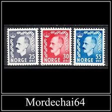 Norway 1951-52 King Haakon VII (MNH)