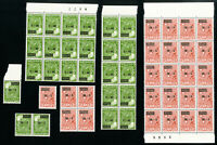 Denmark Stamps # B22-3 VF Lot of 25 OG NH Catalog Value $62.50