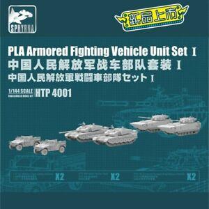 Sphyrna 1/700 HTP4001 PLA Armored Fighting Vehicle Unit Set I
