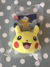 Pokemon Let's Go Pikachu Plush Keyring - official Nintendo - new and sealed
