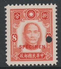 Cina (212) 1941 Sun Yat-Sen 8C RED-ORANGE OPT'D campione EX abnco archivi