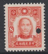 China (212) 1941 Sun Yat-sen 8c red-orange opt'd SPECIMEN  ex ABNCo archives