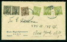 ICELAND 1926, Multi franked Chr. X issue tied on cover to U.S., VF