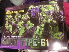 Transformers Masterpiece 3rd party Devastator G1 style