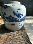 Chinese antique porcelain late Ming/ early Qing blue&white kids jar, with lid
