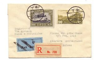 CHINA 1936 REG. AIR COVER USED 1929 90c & 1932 90c AIRS