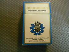 ЛЕНИНГРАД  alte Zigarettenschachtel (366)