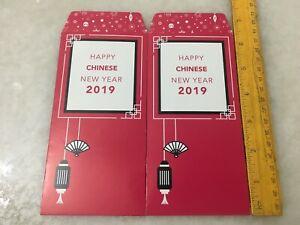 (JC) 2 pcs set RED PACKET (ANG POW) - Foodpanda 2019 #2