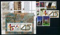 UNO New York Jahrgang 1990 postfrisch MNH (Q502