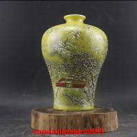 China old antique Qing Dynasty Yellow glaze landscape Mei bottle vase a260