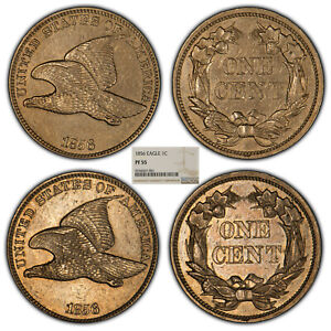 04026 1858 1C Flying Eagle Cent