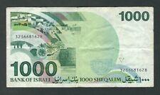 Israel - One Thousand (1,000) Sheqalim, 1983