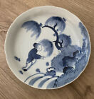 """Antique/Vintage Asian Chinese/Japanese? Blue & White Porcelain Plate 8.5"""""""