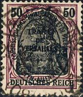 """ALLENSTEIN / OLSZTYN - 1920 Mi.22 Used """"HOHENSTEIN"""" -Deutsche Abstimmungsgebiete"""