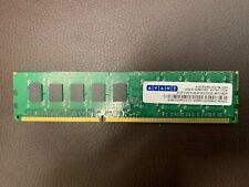 AVANT 4GB DDR3 1333MHz PC3-10600 240-Pin Desktop Memory
