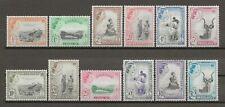 SWAZILAND 1961 SG 78/89 MNH Cat £45