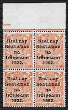 Ireland 1922 2d Thom Sc42; SG50; Orange UNMOUNTED Mint OG Cat.£100+