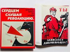 Ascoltando il cuore della rivoluzione Manifesti Ottobre russo Aurore ed. 1980