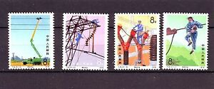 C050-  CHINE    TIMBRES NEUFS SANS CHARNIERE 2037 / 2040