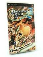 Phantasy Star Portable - Jeu PSP JAP Japan complet