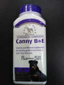 Animal Foods Dog CANNY B & E - 90 Tabs Chicken Flavor Supplement For Dogs