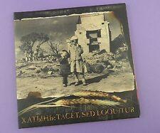 Хатынь: Tacet, Sed Loquitur  CD 2006