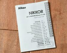 Nikon AF-s Nikkor 85mm f1.4G ED Nano User's Manual / Instruction Book NOT A COPY