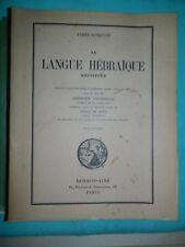 FABRE d'OLIVET: La Langue Hébraïque restituée, 2 vol. in-4 Dorbon 1931