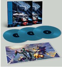 Thunder Force IV Vinyl Record Soundtrack 3 x LP 180g Opaque Blue Color Variant