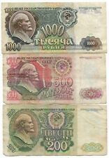 Rare CCCP Lenin Russian Ruble Notes Money Dollar Bill Collection COLD WAR Lot