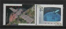 Canada 1992 Space Programme SG1514/5 MNH