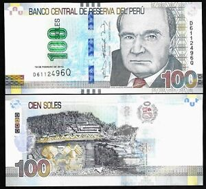 PERU - PICK 190 NEW - 100 SOLES - 2015 - GEM UNC - JORGE BASADRE ROHMANN - DQ