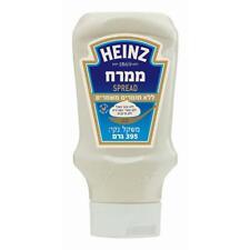 Heinz Mayonnaise Kosher Squeeze Bottle Spread Dip Condiment 390g