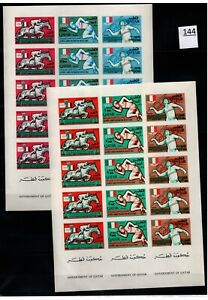/// QATAR - MNH - IMPERF - SPORTS - OLYMPICS - NEW CURRENCY - MEXICO 1968