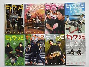 Setoutsumi Comics All 8 Volume Set