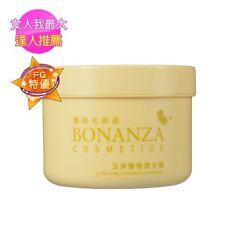 BONANZA COSMETICS Yu Fu Rong Hydration Membrane Cream Hydrating Facial Mask 250g