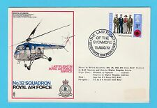 R.A.F. STAMP COVER -  NO. 32  SQUADRON  -  LAST FLIGHT OF THE SYCAMORE   -  1972