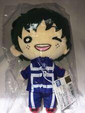 My Hero Academia Nitotan  Plush Doll Izuku Midoriya Official Shop Limited Anime