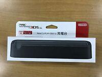Nintendo New 3DS XL Battery Charging Dock (Japanese Version), Black