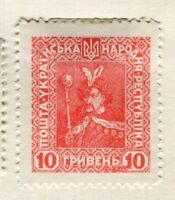 UKRAINE;  1918 early Pictorial. issue perf Mint hinged 10k. value