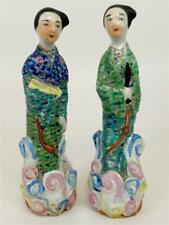 Pair Chinese Chinoiserie Famille Verte Porcelain Court Ladies Kwan Yin Figures