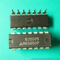 M54522P M54522 MITSUBISHI Mitsubishi New Original Darlington Transistor Direct I