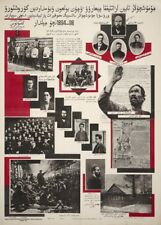 Educational History of Soviet Union, Alexander Rodchenko Constructivism Poster